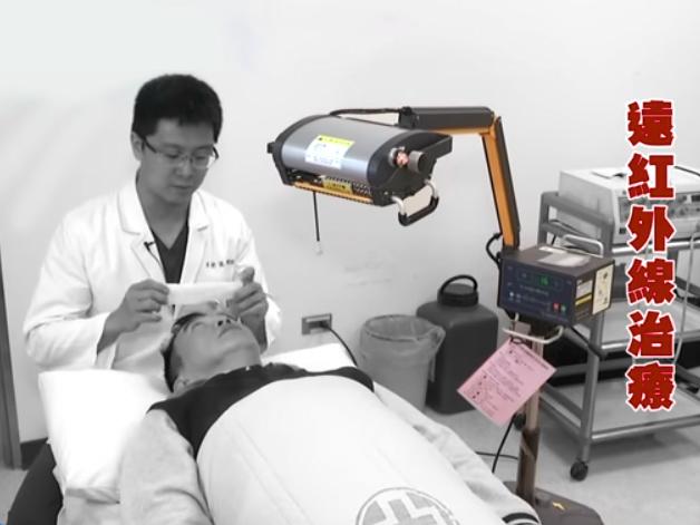 復健科透過遠紅外線等方式 治療顏面神經失調