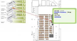 2018香港醫療器材展場平面位置圖圖